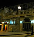 Hammam Bab al-Ahmar Aleppo.jpg
