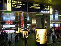 Hankyu Umeda station Sanbangai - panoramio.jpg