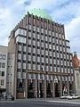 Hannover Anzeigerhochhaus.jpg