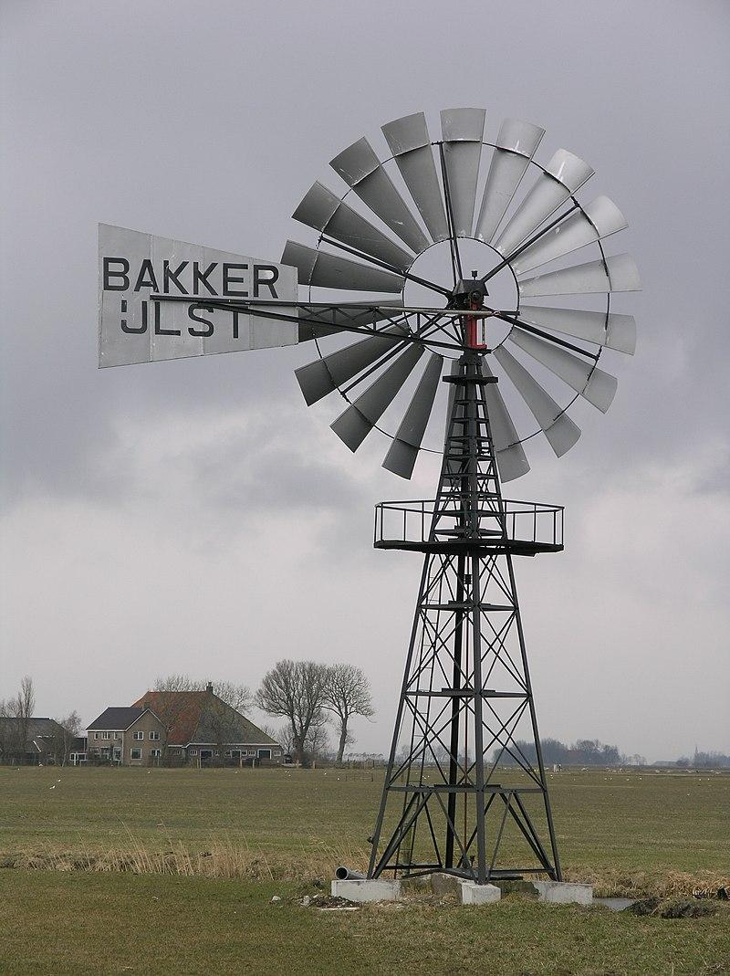 Windmotor Hartwerd In Hartwerd Monument