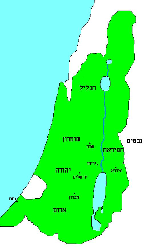 Hasmoneese Kingdom