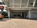 Headquarters of Shanghai Maglev 20181003.jpg