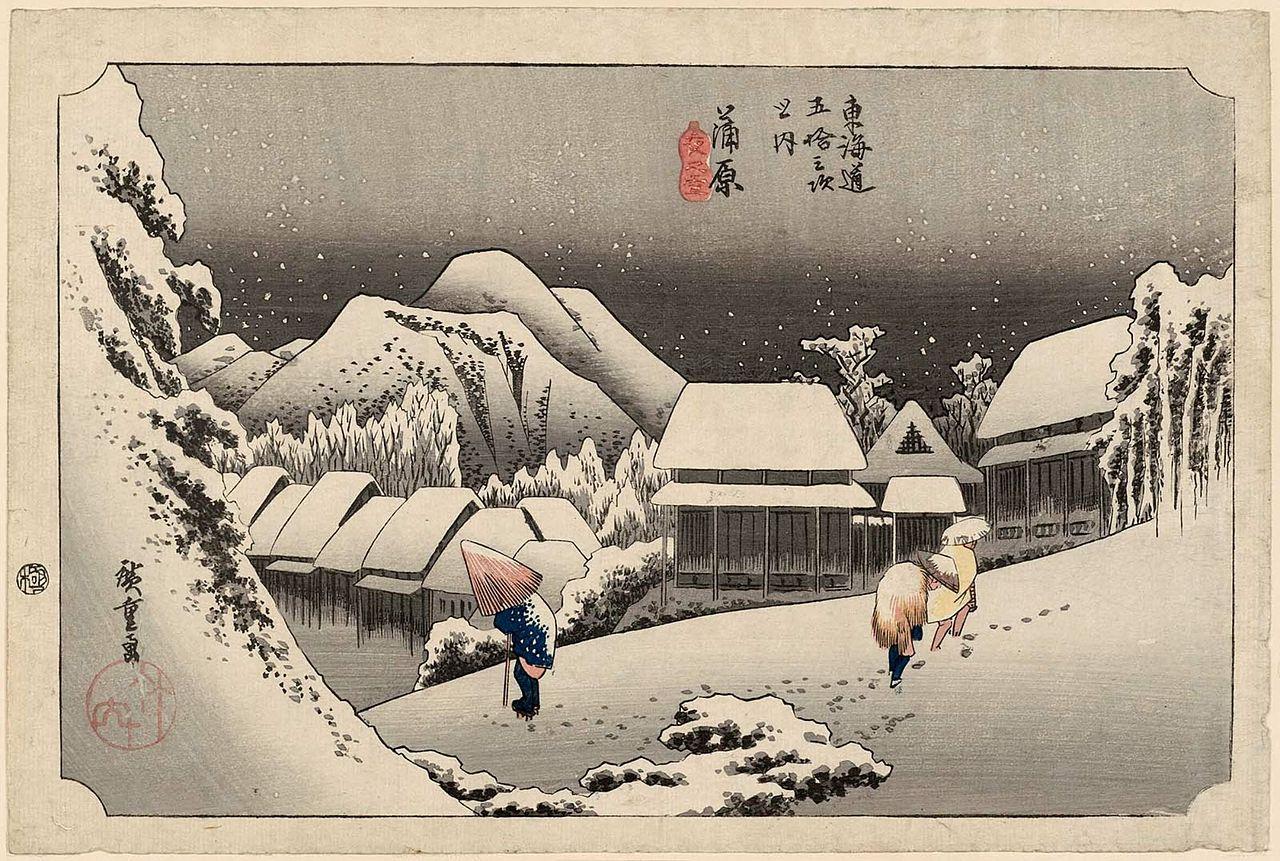 Hiroshige-53-Stations-Hoeido-16-Kanbara-MFA-02.jpg