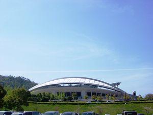 1992 AFC Asian Cup - Image: Hiroshima Big Arch