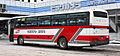 Hokkaido Chuo Bus 002.JPG