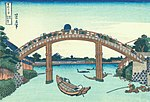 Hokusai06 mannen-bridge.jpg