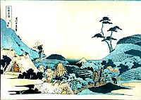 Hokusai landscape with two falconers.jpg