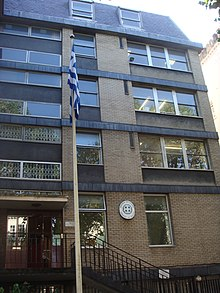 Η ελληνική πρεσβεία στο Λονδίνο υπολειτουργεί...