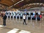 Hong Kong-Zhuhai-Macau Bridge Shuttle Bus ticket machine 31-01-2019.jpg