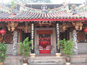 Hong San See - Engraved verses and dragon carvings on the granite columns on either side of the main entrance.
