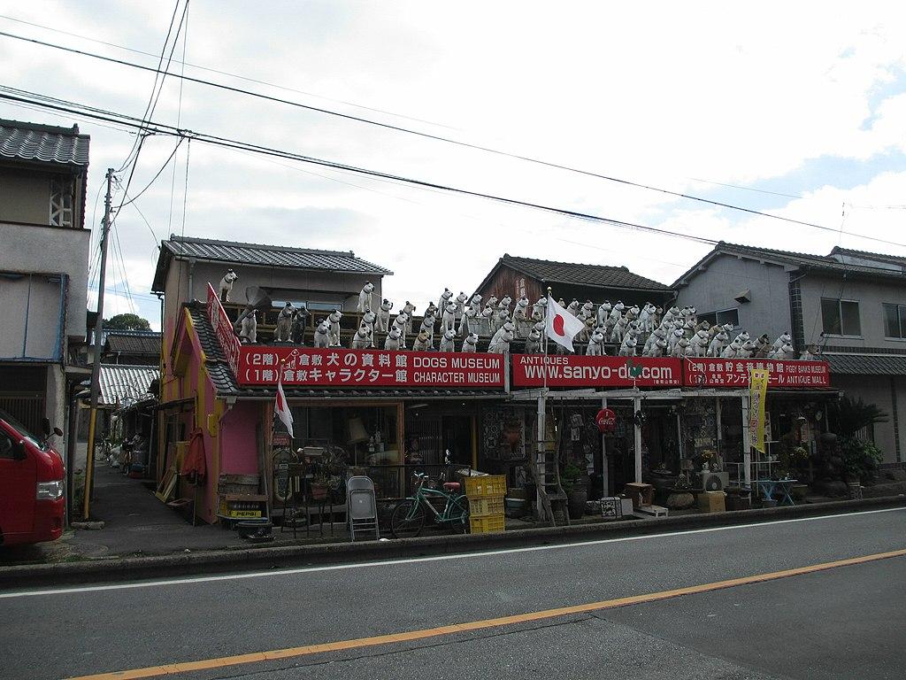 Honmachi - panoramio (97)