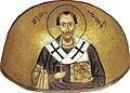Hosios Loukas (nave, south east conch) - John Chrysostom.jpg