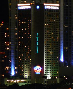 InterContinental Miami - Image: Hotel Intercontinental Miami New Years 2009