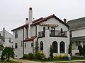 House 4 Marven Gardens New Jersey.jpg