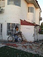 House hit by a missile 04.jpg