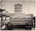 HuangHe Tower2.jpg
