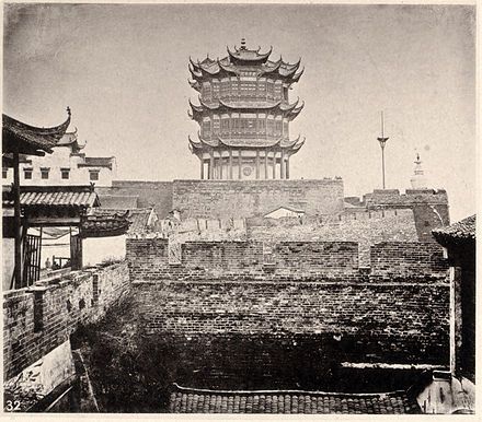 The mid-19th century Yellow Crane Tower (1871) HuangHe Tower2.jpg