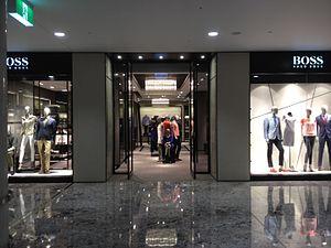 German fashion - A Hugo Boss store.