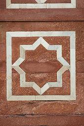 Rub El Hizb Wikipedia