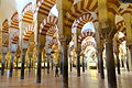 Hypostyle hall of the Mosque-Cathedral of Córdoba, Spain - DSC07207.JPG