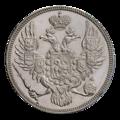 INC-с327-a Три рубля 1839 г. (аверс).png