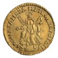 INC-526-r Два рубля 1726 г. (реверс).png