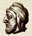 IONIA, Phokaia. Circa 478-387 BC anonymous coinage Satrapal portrait.jpg