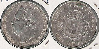 Portuguese Indian rupia - Coin of Portuguese India, one rupia of 1882.
