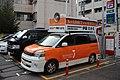 ITO Takae Car 20160717.jpg