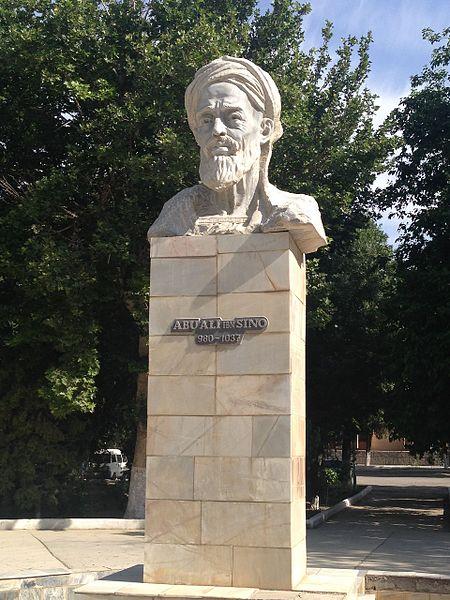 File:Ibn Sina, Bukhara.jpg