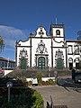 Igreja e Hospital da Misericórdia Vila Franca 2.jpg