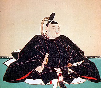 Sakuradamon Incident (1860) - In 1860, Ii Naosuke was the most influential advisor to the shogunate.