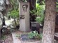 Ilya Ehrenburg grave.JPG