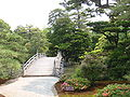 Imperial Palace in Kyoto - bridge in the garden of emperor library 2.JPG