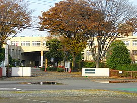 Inagakuen Lower and Comprehensive Upper Secondary School.JPG