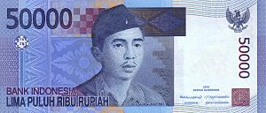 I Gusti Ngurah Rai - I Gusti Ngurah Rai featured on the 50,000-rupiah banknote issued by Bank Indonesia.