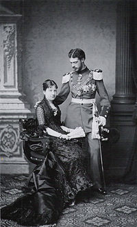 Infanta Paz engagement photograph.jpg