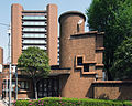 Information Center of Hongo Campus Tokyo University 2009.jpg