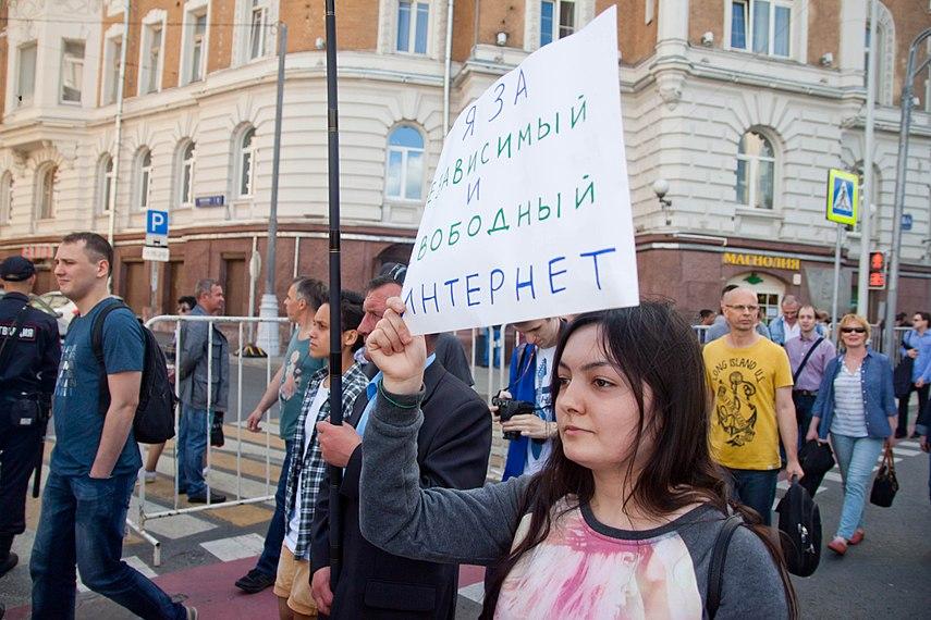 Internet freedom rally in Moscow (2017-07-23) by Dmitry Rozhkov 59.jpg
