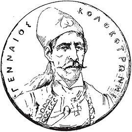 Gennaios Kolokotrōnēs