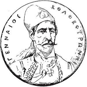 Gennaios Kolokotronis - Ioannis (Gennaios) Kolokotronis