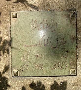 Iraj Mirza - Iraj Mirza's tombstone in Darband, Shemiran, Tehran.