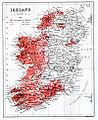 Irishin1871.jpg