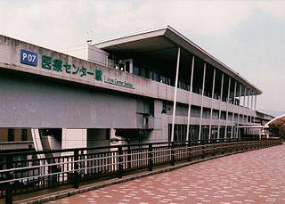 Iryo Center Station Railway station in Kobe, Japan