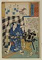Iseya Ichibei - Genjigumo ukiyo-e awase - Walters 9599.jpg