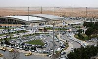 Isfahan International Airport 03.jpg