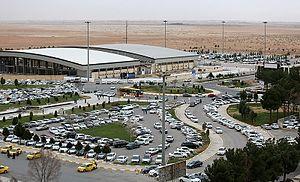 Isfahan International Airport - Image: Isfahan International Airport 03