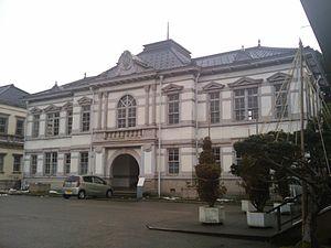 9th Division (Imperial Japanese Army) - 9th Division HQ at Kanazawa, Japan