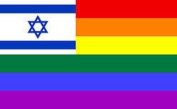 Israel-rainbow-flag.jpg