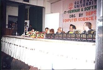Queens University (Bangladesh) - Image: Itfair